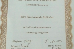 World-Peace-Prayer-Society-Cert.